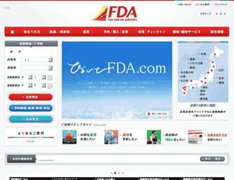 Thumbshot of Fujidreamairlines.com