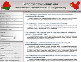 0bedf10febf27e8acdbccada1a27374904b1e4b7.jpg?uri=belaruschina