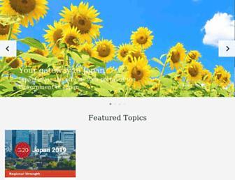 japan.go.jp screenshot