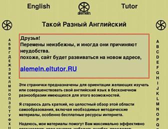 0c21fcb0520c2b8d2bf94c23c5697b28d40a5637.jpg?uri=alemeln.narod