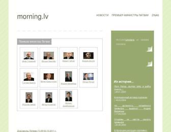 0c2859759e1e156c161ffa259af96b5dd6f41e4d.jpg?uri=rus.morning