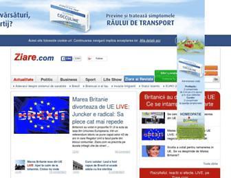 ziare.com screenshot