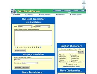 0c2b76b519bf2b5b763e87fc9d7999696cc44ec1.jpg?uri=free-translator