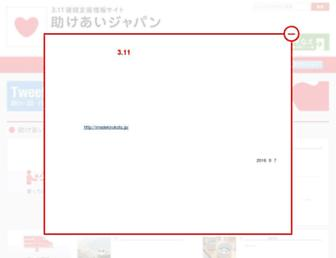 0c2f4fe5fa6844abc3551ca21918be925ef7a81a.jpg?uri=tasukeaijapan