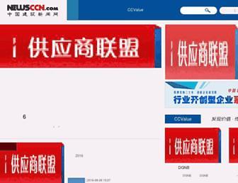 0c7fccab12761dc97b028a6fed5ff221311dec02.jpg?uri=newsccn