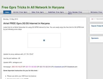 free-gprs-haryana.blogspot.com screenshot