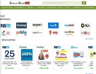 Thumbshot of Savemyrupee.com