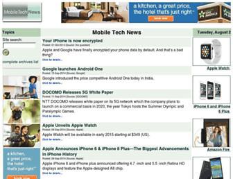 0cad9573ed159ffcfe15b26955f26f7e408145af.jpg?uri=mobiletechnews