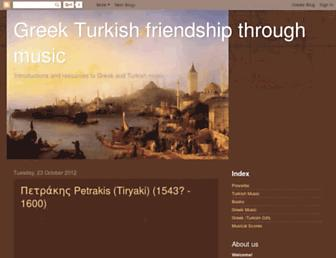 0cb1ceb8c8ba1ba162cb41e23ea63a032197c0b0.jpg?uri=greek-turkish-music.blogspot