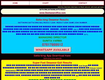 deshawaroffice.com screenshot