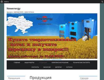 Main page screenshot of newenergy.com.ua