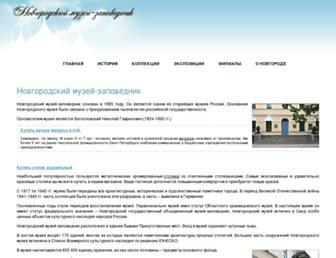0cdab138bb03793c563556f841faa8bd860057f2.jpg?uri=novgorod-museum
