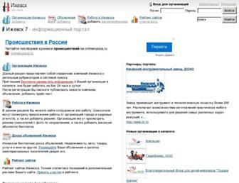 izh7.ru screenshot