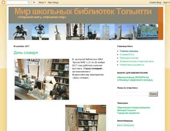0d04fd2d04bd3ad0648cc925eaf5628923909693.jpg?uri=bibliotol.blogspot