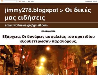 0d0adfb5342c9e41496a48f0be8e3b109466b366.jpg?uri=jimmy278.blogspot