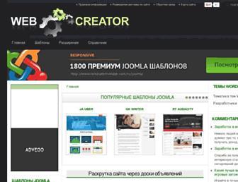 0d28de65e3144ac406f8cbd2b6539f14060bd835.jpg?uri=web-creator