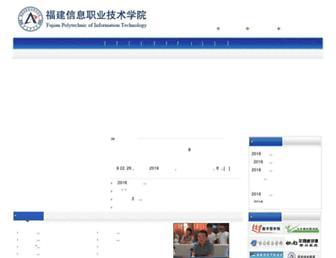 mitu.cn screenshot