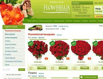 0d32d915cdb837ae85c57c129c0b412dd8d32c5d.jpg?uri=flowers