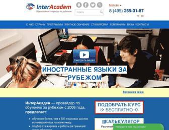0d57f4b2a43a7cb02051f7cd6a93b66110e8fa6d.jpg?uri=interacadem
