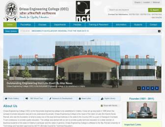 oec.ac.in screenshot