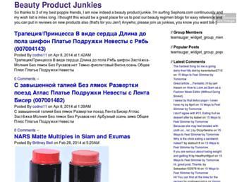 0d603766d1481087695e4b42930cdddecb61bd94.jpg?uri=beauty-product-junkies.bellasugar