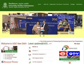 ugc.ac.in screenshot