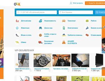0d64f868b497c66aded0592cd3d7832e772cf9d0.jpg?uri=nikolaev.slando.com