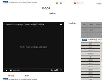 vigor-tv.com screenshot