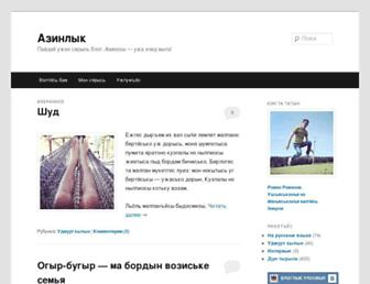0d70fdaa754d6c4ba42454cf2e6530bff45f0d02.jpg?uri=kazak-of-sky