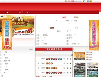 0d7faf213d9786d531883cb1c046d6741a3fd817.jpg?uri=lottery.gov