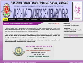 dbhpscentral.org screenshot
