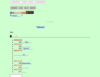 0d8fc59b95c75a7664172ab29c225efd328f723f.jpg?uri=oyaji3
