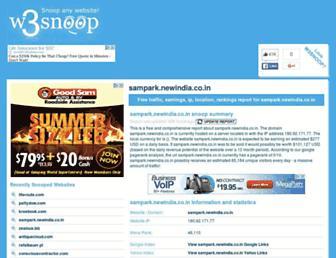 sampark.newindia.co.in.w3snoop.com screenshot