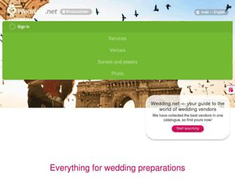 bhubaneswar.wedding.net screenshot