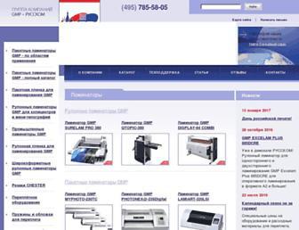 Main page screenshot of russcom.ru
