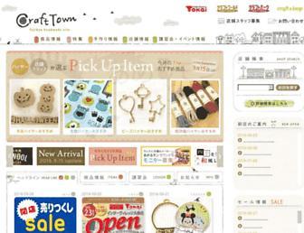Thumbshot of Crafttown.jp