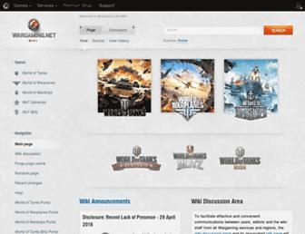wiki.wargaming.net screenshot