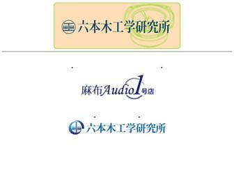 Main page screenshot of ritlab.jp