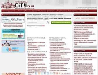 0dbc0b44075c4bb009dcd6773e4f90ff3ddf839a.jpg?uri=city.ck