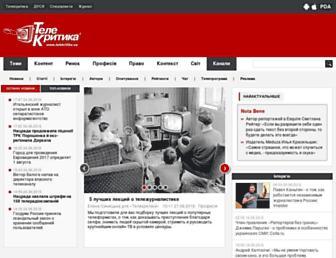 Main page screenshot of telekritika.ua