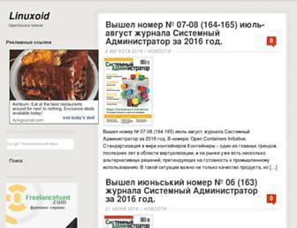 0dd86c6ebfa31d4e1cffb2bed07dc2011cc7d83e.jpg?uri=tux.in