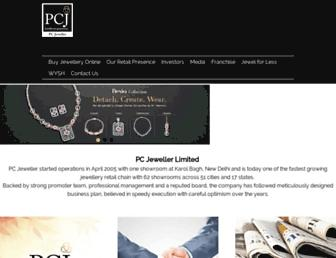 pcjeweller.com screenshot