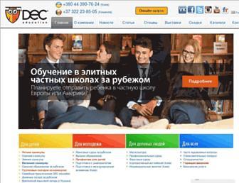 Thumbshot of Dec-edu.com