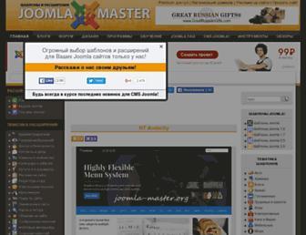 0e0436fdfeaa2d29bf9bcc394bd95dbd6f029d4b.jpg?uri=joomla-master