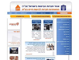 igudbit.org.il screenshot