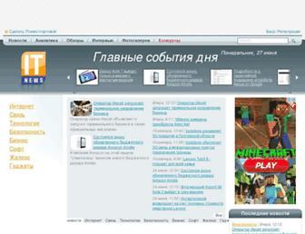 0e21b1515b127cae3a74173f825246e61baf7a75.jpg?uri=itnews.com