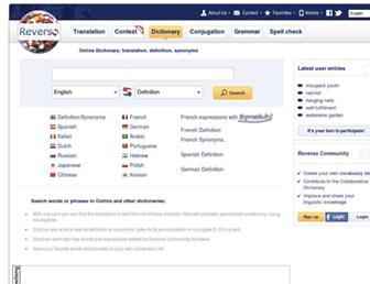 dictionary.reverso.net screenshot