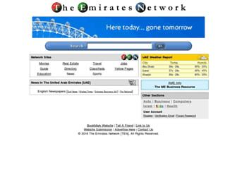 Thumbshot of Theemiratesnetwork.com