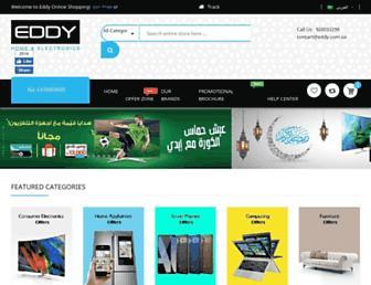 eddy.com.sa screenshot
