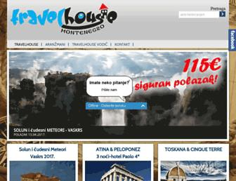 0e6efc28118767acb695aa16b7c8c32685ef3241.jpg?uri=travelhouse